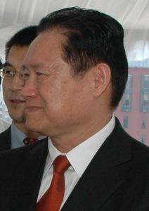 Zhou_Yongkang